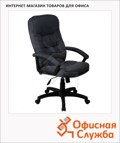 Кресло руководителя Бюрократ T-9908AXSN ткань, серая