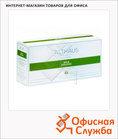 Чай Althaus Milk Oolong, зеленый, 20 пакетиков для чайников