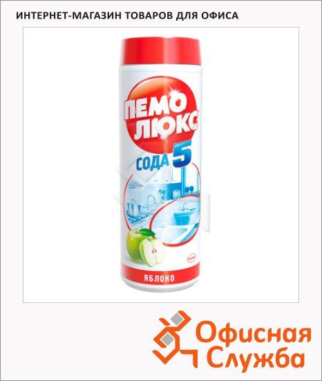 Универсальное чистящее средство Пемолюкс Сода 5 extra 480г, порошок, яблоко