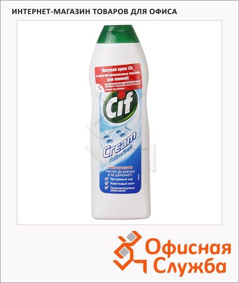Универсальное чистящее средство Cif Active Fresh, 0.5л, 0.25л