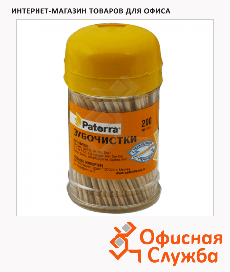 Зубочистки Paterra 200шт, пластиковая упаковка