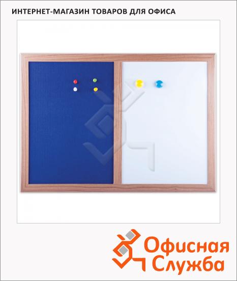 Доска комбинированная Brauberg 231995 34.2x48.4см, текстильная/ магнитная маркерная, лаковая, сине-белая, деревянная рама