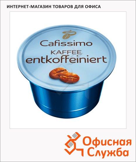 Кофе в капсулах Tchibo Cafissimo Caffe Entkoffeiniert, 10шт