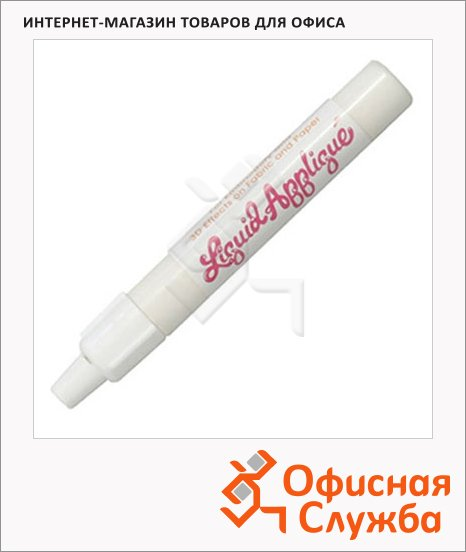 Маркер по ткани Marvy 322 белый, 1мм, тонкий наконечник, с эффектом бархата