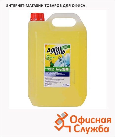 фото: Средство для мытья посуды Адриоль 5л лимон, гель