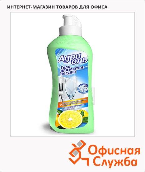Средство для мытья посуды Адриоль Адриоль 850мл, гель, лимон
