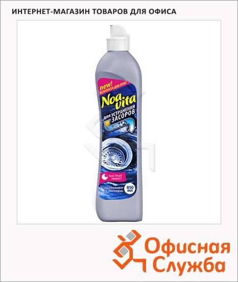фото: Средство для прочистки труб Noavita 0.85л гель