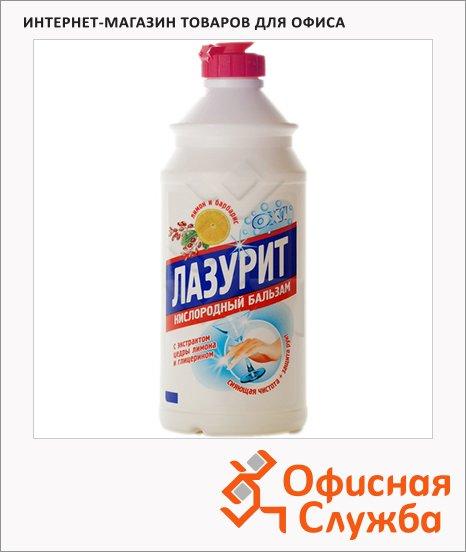 Средство для мытья посуды Аист Лазурит 0.5л, лимон/ барбарис, бальзам