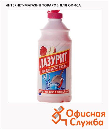 Средство для мытья посуды Аист Лазурит 0.5л, яблоко, гель
