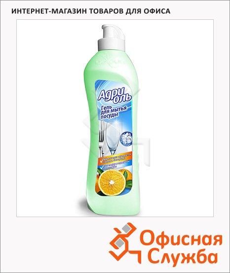 Средство для мытья посуды Адриоль Адриоль 0.5л, гель, апельсин