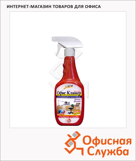 Универсальное чистящее средство Bagi 500мл, офис клинер, спрей
