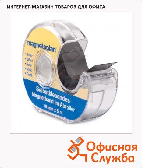 фото: Лента магнитная для магнитной доски 5мх19мм 10шт/уп