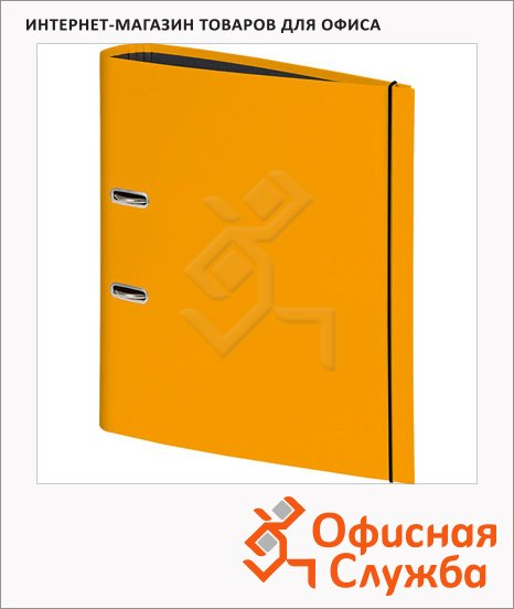 Папка-регистратор А4 Brunnen желтый, 80 мм, 20429-42