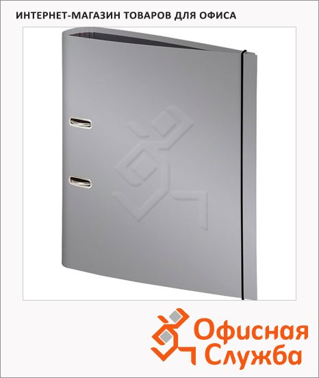 Папка-регистратор А4 Brunnen серый, 80 мм, 20429-92