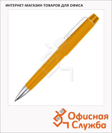 Ручка шариковая Brunnen 29109 желтый корпус, 0.7мм, синий