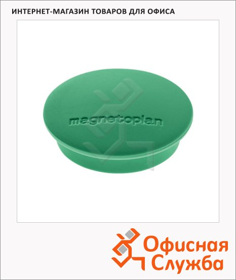 Магниты Magnetoplan Junior d=34х9мм, 10шт/уп, зеленые