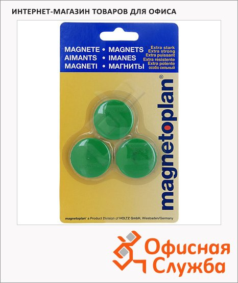 ������� ��� ��������� ����� Magnetoplan Junior d=34 ��, 3��, �������, 16621305