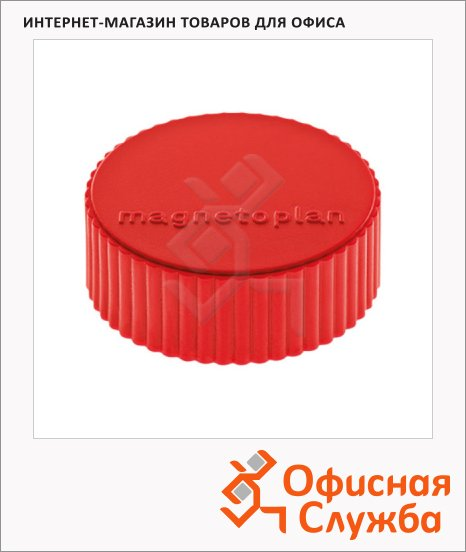 Магниты Magnetoplan Magnum d=34х13мм, 10шт/уп, красные