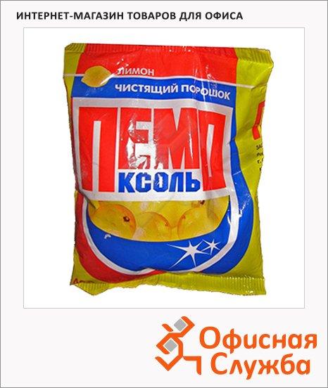 Универсальное чистящее средство Пемоксоль 0.4кг, порошок, лимон, пакет