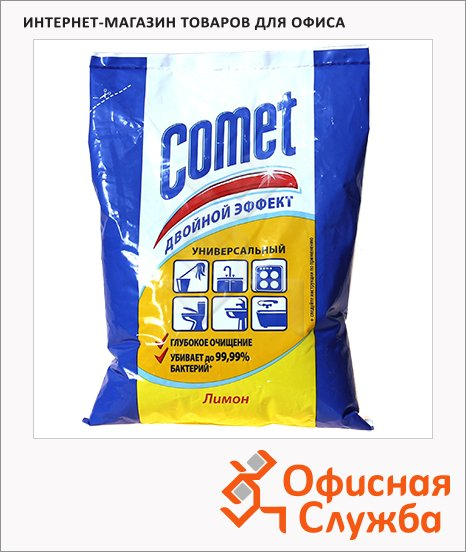 фото: Универсальное чистящее средство Comet Двойной Эффект 400г порошок, лимон, в пакете