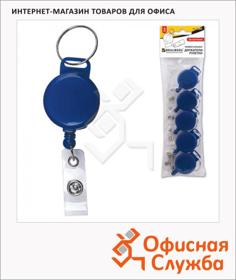 фото: Держатель-рулетка для бейджа на клипсе синий, 70см, с кнопкой, 5шт/уп