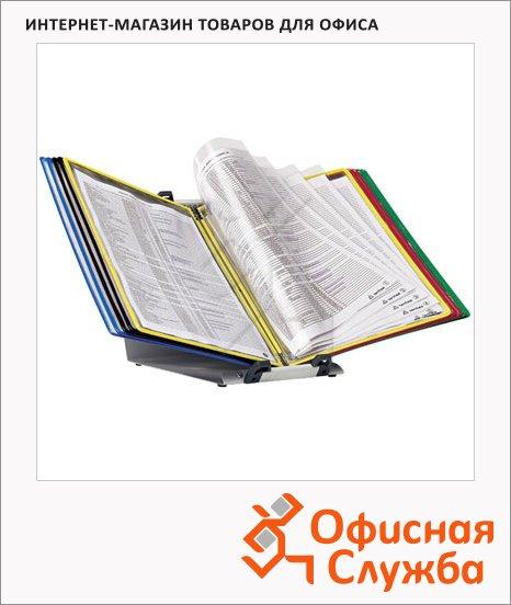 Демосистема универсальная Tarifold 10 панелей, А4, ассорти, Т434109
