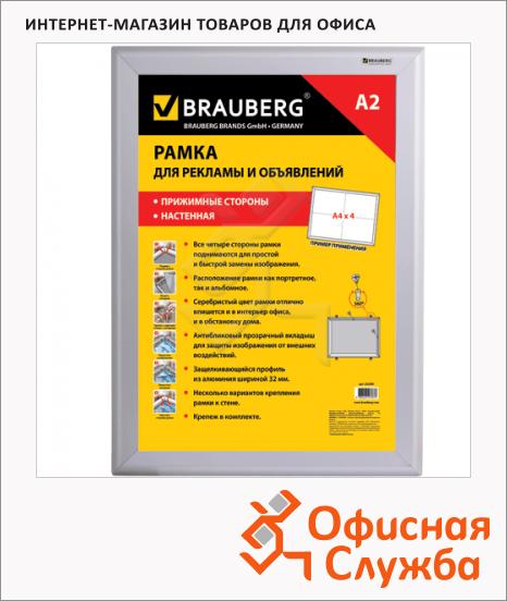 Лоток навесной для бумаг Brauberg А4, 400х600 мм