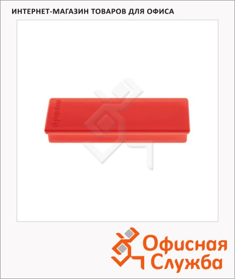 фото: Магниты Magnetoplan 54х19х8мм 10шт/уп, красные