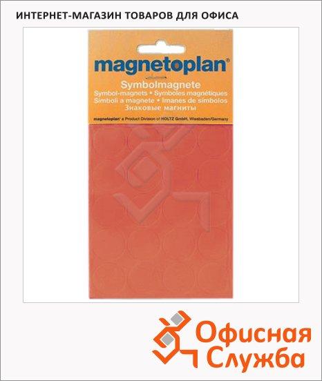 Магниты Magnetoplan 1253206, 20шт/уп, красные