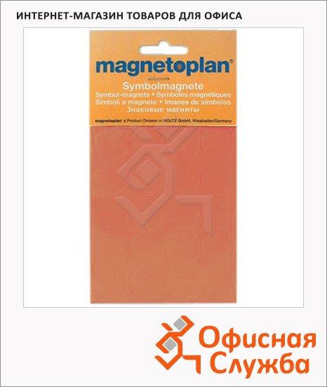 Магниты Magnetoplan 1253244, 20шт/уп, оранжевые