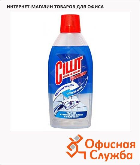 Чистящее средство Cillit Brilliant 0.45л, налет и ржавчина, двухфазное, жидкость