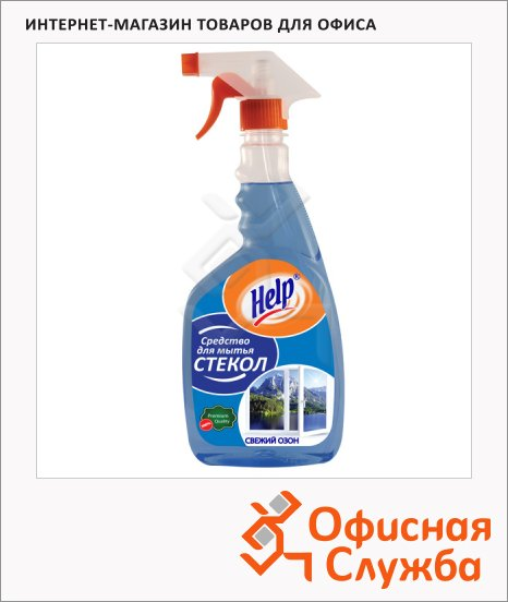 Чистящее средство Help 750мл, спрей
