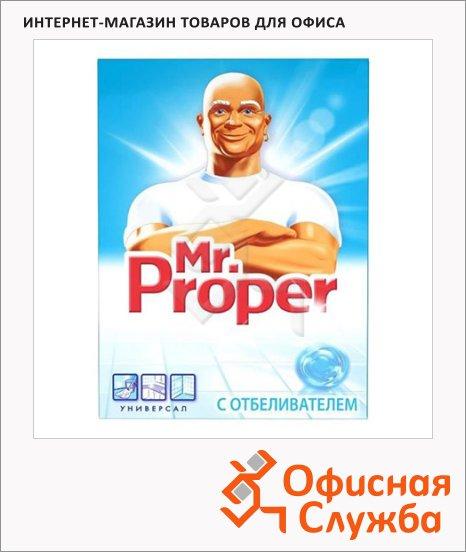 Универсальное чистящее средство Mr Proper 400г, порошок, с отбеливателем
