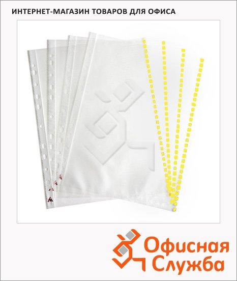 Файл-вкладыш А4+ Бюрократ Премиум желтый край глянцевый, 30 мкм, 50 шт/уп