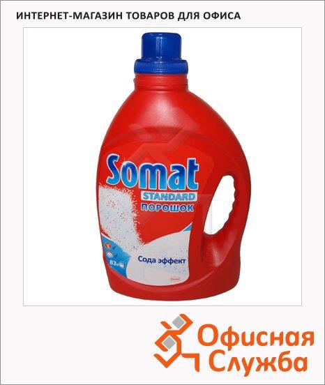 Средство для ПММ Somat Standart 2.5кг, сода эффект, порошок