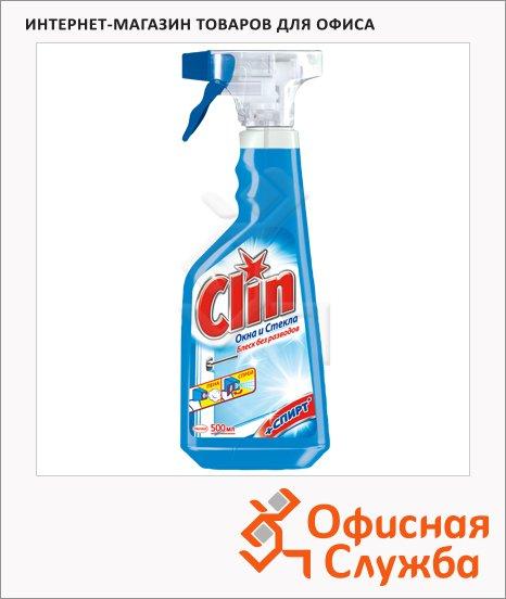Чистящее средство Clin 0.5л, спрей