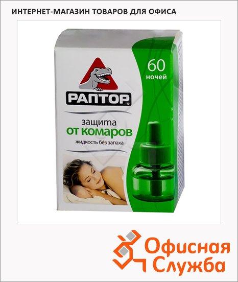 Жидкость для защиты от комаров Раптор 60 ночей