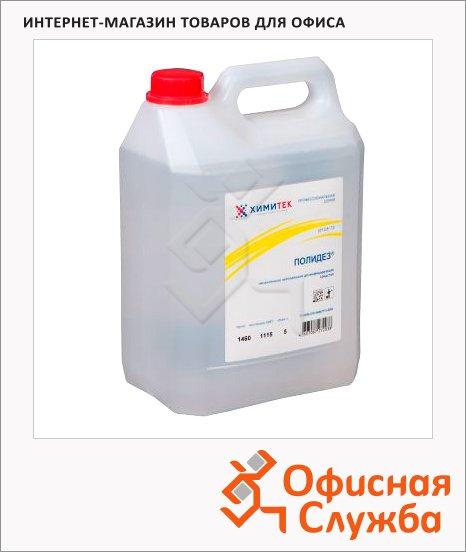 Дезинфицирующий концентрат Химитек Полидез 5л, для поверхностей, 010106