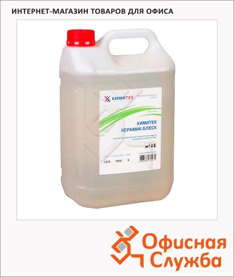 Чистящее средство Химитек Керамик-Блеск 5л, для ухода за глянцевыми поверхностями, 050505