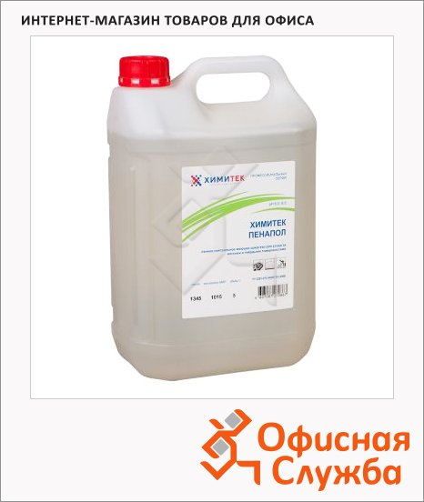 Универсальное моющее средство Химитек Пенапол 5л, для мягких и твёрдых поверхностей, 050106