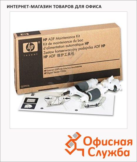 фото: Сервисный набор Hp Q5997A