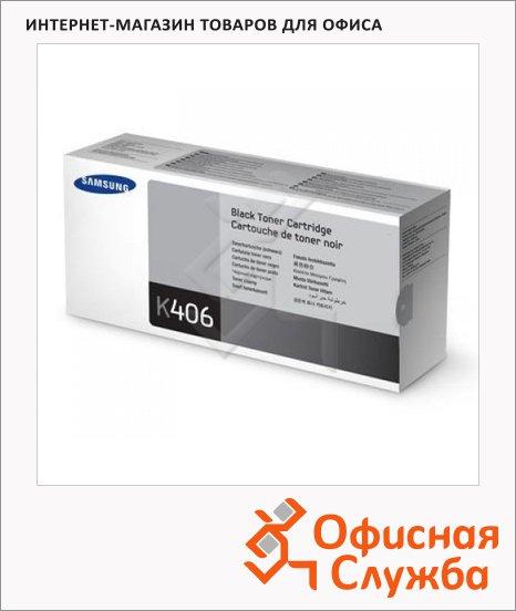 Тонер-картридж Samsung CLT-K406S, черный
