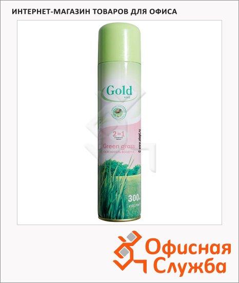 Освежитель воздуха аэрозоль Голд Винд 2in1 свежескошенная трава, 300мл