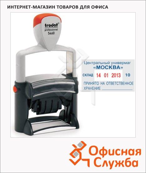 Датер со свободным полем прямоугольный Trodat Professional 56x33мм, 4мм, цифры, 5460