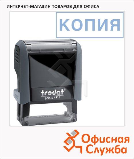 Штамп стандартных слов Trodat Printy КОПИЯ, 38х14мм, серый, в рамке, 4911