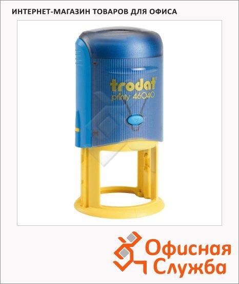 фото: Оснастка для круглой печати Printy d=40мм голубая-желтая, 46040