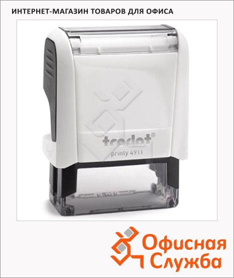 фото: Оснастка для прямоугольной печати Trodat Printy 38х14мм 4911, белая
