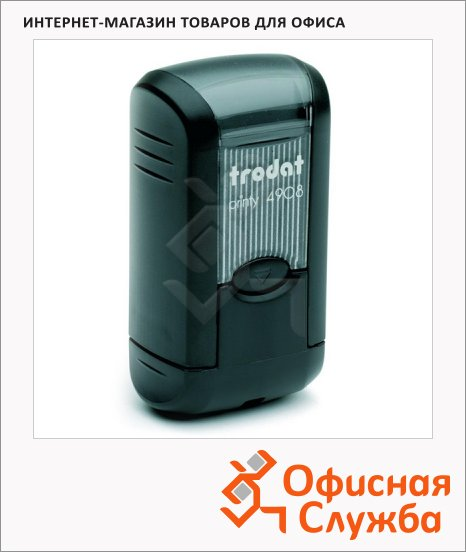 Оснастка для прямоугольной печати Trodat Printy 15х7мм, черная, 4908