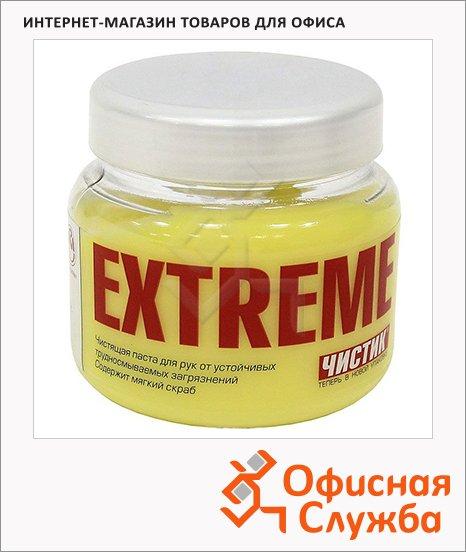 фото: Крем для очистки рук Чистик Экстрим 400г