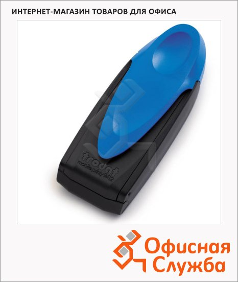 Оснастка карманная прямоугольная Trodat Mobile Printy 47х18мм, синяя, 9412
